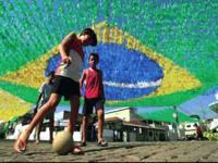 Rio de Janeiro - Рио-де-Жанейро 2014