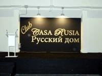 Casa Rusia