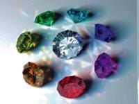 Image: Worlds Rare and Valuable Gems - Gemas raras y valiosas del mundo - Редкие и драгоценные камни мир&#
